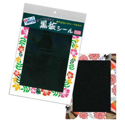 黒板シール(ハイビスカス・扇)